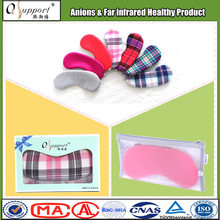 China national patent products grid color eye mask for sleeping