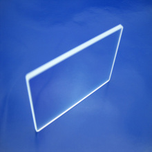 1064nm coating quartz optical protect windows glass lens for CO2 laser welding