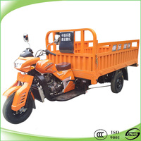Heavy duty moto cargo 300cc three wheeler tricycle