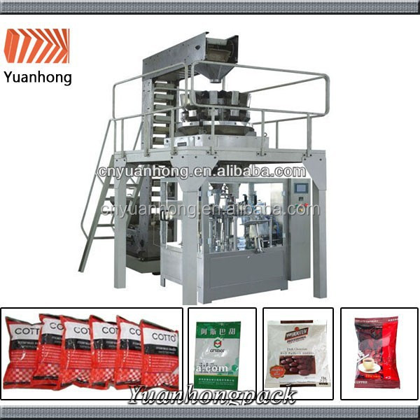 YHXZ6-1K automatic coffee capsule packaging machine