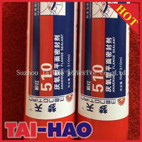 Industrial anaerobic adhesive and sealant , High temperature resistance Anaerobic flange sealant 510