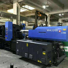 Used Haitian second hand Energy Saving PET preform injection molding machine