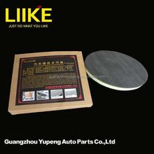 Car Cleaning Magic Clay Pad factory price