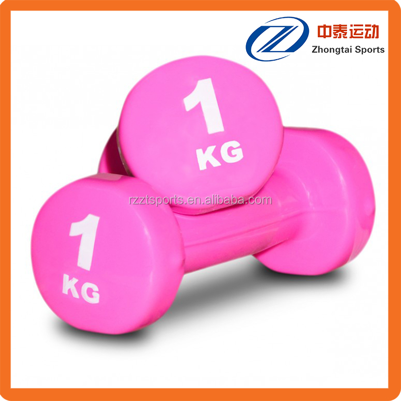 1kg new branded mini kids dumbbell