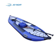 Cheap Recreation Inflatable boat 2 persons pvc inflatable kayak