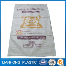 China polypropylene PP woven sack used for packing flour, rice, grain, cereal, cheap plastic woven bag, low price pp woven bag