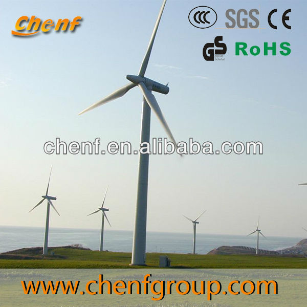 Electric variable pitch wind turbine 60kw, rated rotation speed 56rpm,on-grid system wind turbine