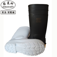 Anti-Water Safety PVC Boots Footwear from China