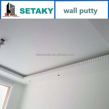 white cement based wall putty (skim coat)- for concrete use