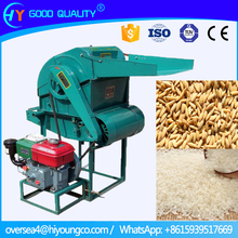 2016 Hot Selling Cheapest Price Rice Thresher Machine