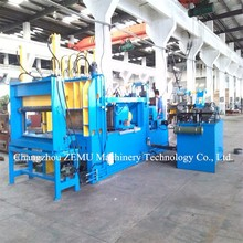 Transformer Oil Tank Making Machine Manufacturer