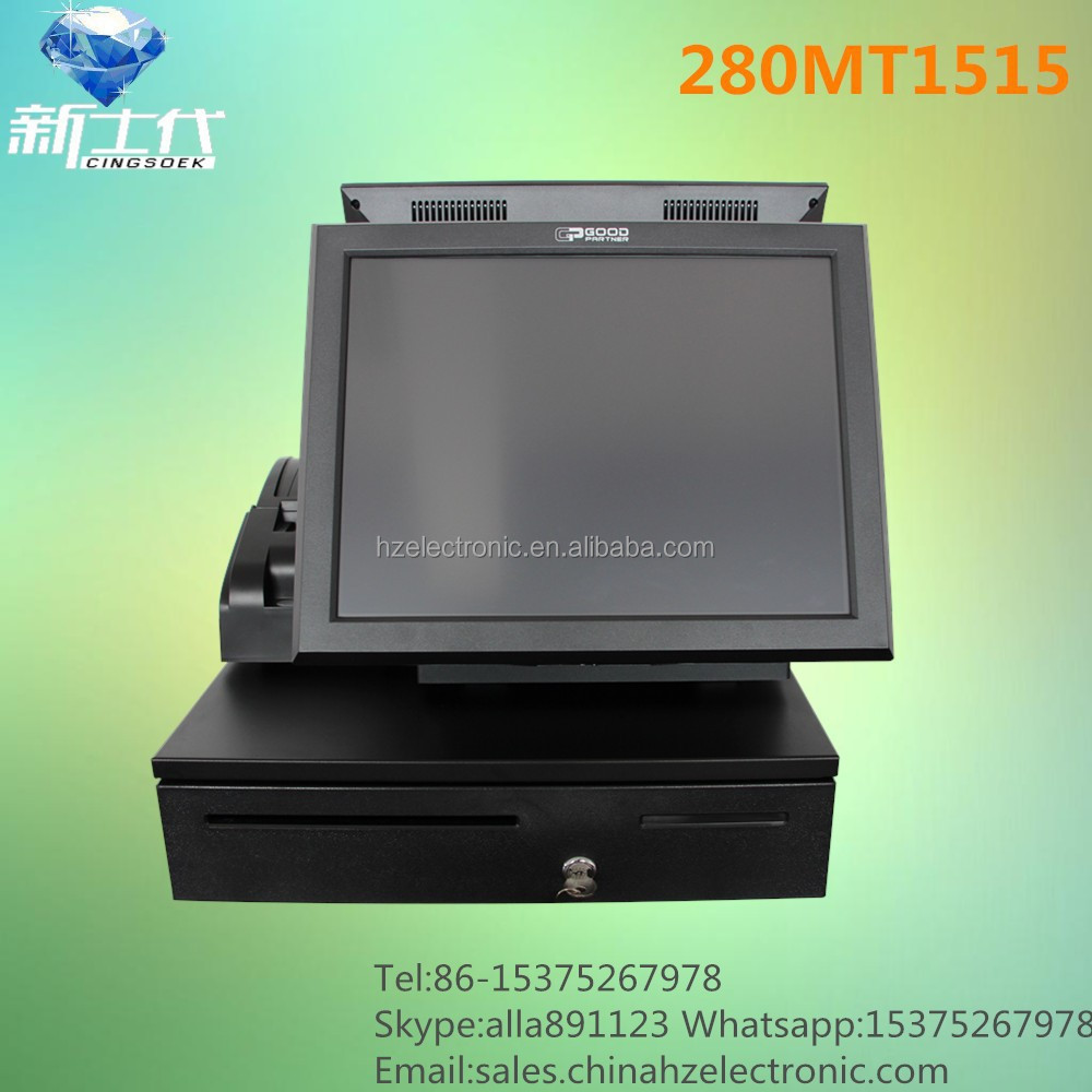 280MT1515 aibao cash register counter cash register machine for supermarket