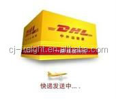 General cargo From China to Australia By <strong>DHL</strong>---QQ:1774428098