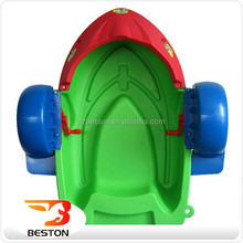 Cheap Inflatable Water Games, Kids Pedal Boat for Sale