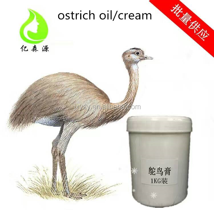 Pure And Natural Ostrich Oil Skin Care Facial Cream With Factory Price