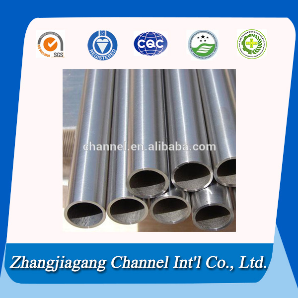 Small diameter aluminum square tube hollow