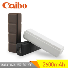 Fashion Style Chocolate Power Bank 2600mah With Keyring