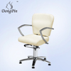 kids styling chairs salon styling chairs spa and salon equipment