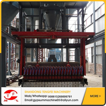 gypsum block production machine, best price offer you the best solution equipment for the gypsum production,
