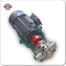 Hengbiao high quality professional production electric stainless steel suction lubrication transfer hydraulic oil gear pump