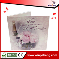 music greeting card for golden wedding anniversary