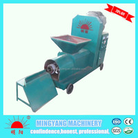 China the most professional homemade charcoal 15kw industrial briquette forming machine for sell