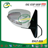 Lifan body parts door side mirror with light for LIFAN X60 sideview mirror wing mirror S8202100C1 S8202200C1