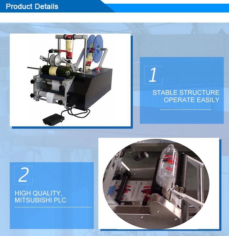 semi auto round bottle labeling machine 5