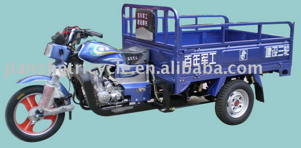 2014 Cheap 150CC three wheel motorcycle with radio