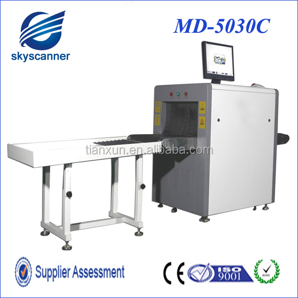 Airport and Hotel Security Equipment X Ray Luggage Scanner X Ray Machine