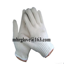 Brand MHR hot selling 7gauge red coated cotton yarn pvc coated glove SJIE14078