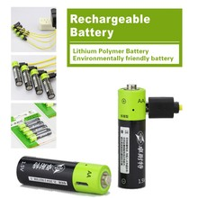 USB rechargeable battery AA battery 1250mah 1.5v with CE certification