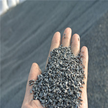 F.C:92%MIN GAS CALCINED ANTHRACITE