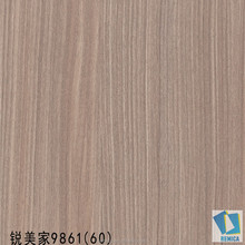 Chemical Fire And Wear Resistant Matte Hpl Laminate/0.6mm Hpl Veneer