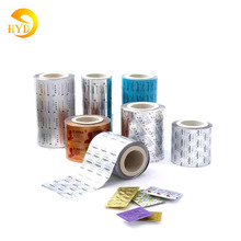 Medical pharmaceutical capsule tablets pills packaging printing gold colored coated aluminum blister sealing foil rolls