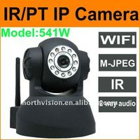 M-JPEG SERIES IP CAMERA,Network camera,WIFI camera,with night-vision