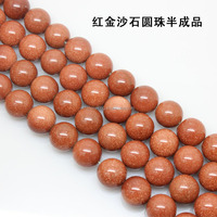 High grade Natural semi precious gold sand loose strands wholesale loose gold sand stone 6-12 mm natural stone beads