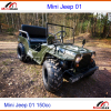 2016 UTV style Mini Jeep willys 200cc,GY6 engine with CVT,EEC,EPA,150cc,250cc
