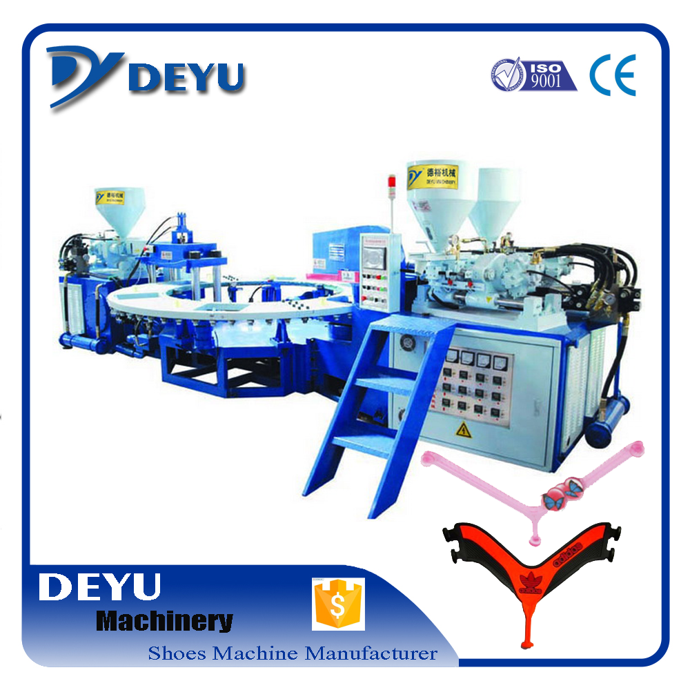 3 color pvc shoe upper strap lasting injection machine