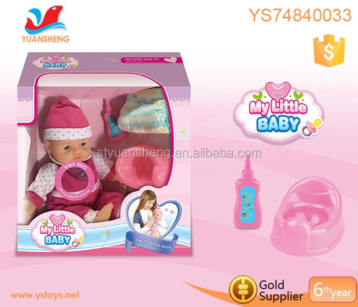 Babysit pretend play dancing doll toy dolls for kids