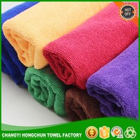 Car Wash plain car cleaning towel 3m pearl cleaning towel
