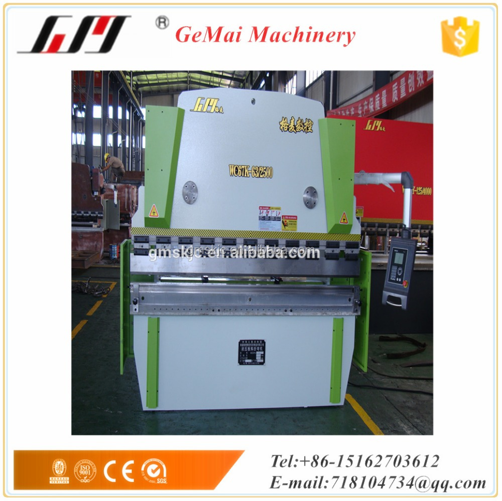 WC67K-63T/2500 CNC bending machine press brake series