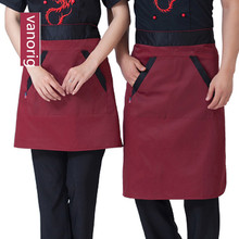 Antifouling Durable Comfortable kitchen plain aprons decorate