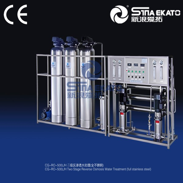 Guangzhou Gold Supplier Own Complete Cosmetic RO Water Purification Machine, RO Water Treatment Machine