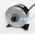 MY1016 24V 250W Electric car motor 2650rpm Electric scooter motor