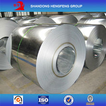 120g Galvanized Steel Coil and Strips, GI Coil / Sheet