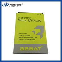 Rechargeable standard battery for samsung galaxy note 2 N7100 battery akku with top quality