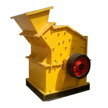 Good Reputation Of Vertical Shaft Fine Impact Hammer Crusher For Sand Size Crushing