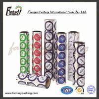 Composite aluminum foil film for sealing plastic cups