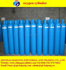 40L fill gas oxygen cylinder sizes